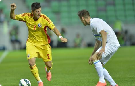Infrangere pentru Romania, inainte de preliminariile pentru Cupa Mondiala