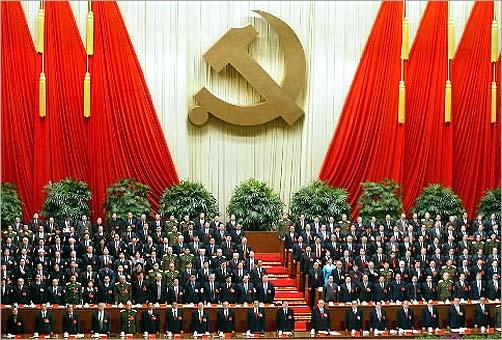 Schimb de stafeta la conducerea Chinei