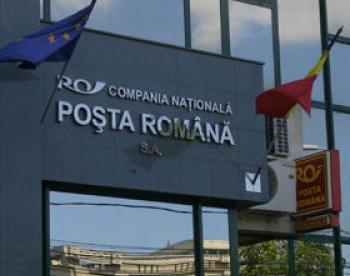 Posta Romana este scoasa la vanzare. Contractul de privatizare trebuie semnat in iunie