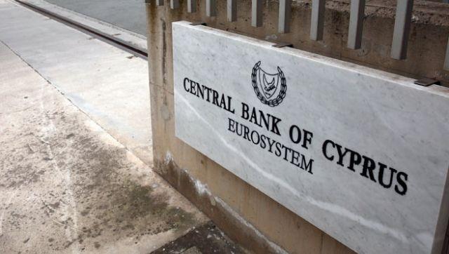 Bancile cipriote au angajat cea mai mare firma de securitate din lume pentru redeschiderea de maine!