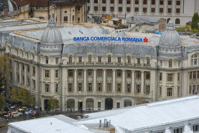 Cel mai mare grup bancar din Romania va concedia peste 1.600 de angajati!