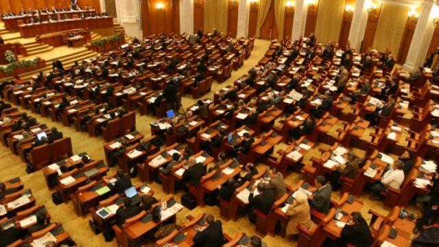 29 de parlamentari au migrat de la un grup parlamentar la altul in prima sesiune parlamentara din legislature 2012-2016!