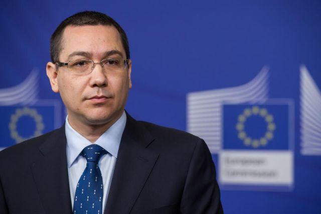 Ponta ii raspunde lui Dragnea: Scandal pe Dambovita avem in fiecare zi!