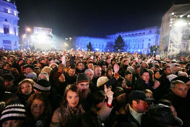 REVELION 2014: Primaria Capitalei organizeaza petrecerea dintre ani in Piata Constitutiei! Connect-R, Smiley si Loredana, printre invitati!