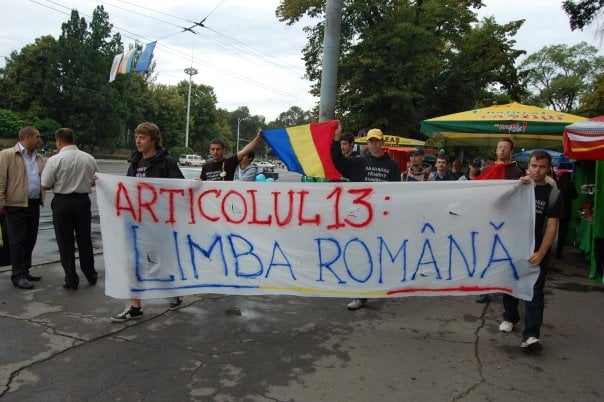 Moment ISTORIC: LIMBA ROMANA este limba oficiala a REPUBLICII MOLDOVA!