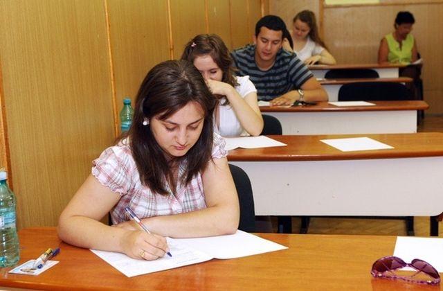 SIMULARE BACALAUREAT clasa a XI-a! Vezi subiectele! FOTO