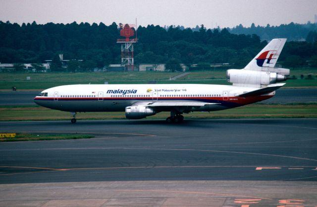 Noi PROBLEME la un alt avion Malaysia Airlines! Aeronava a fost nevoita sa aterizeze din cauza unor PROBLEME ELECTRICE