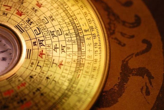 Care sunt PREDICATELE esentiale ale Sistemului Feng Shui Traditional!
