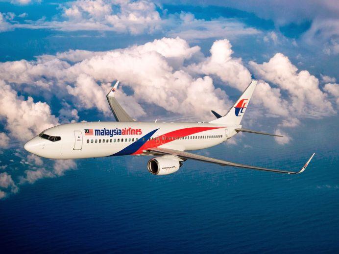 De ce nu este gasit avionul disparut Malaysia Airlines? Cele mai SOCANTE ipoteze lansate de autoritati! VIDEO