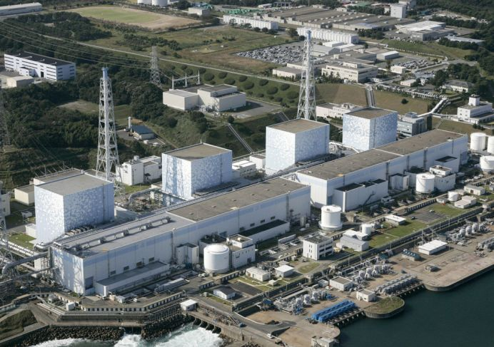 JAPONIA ESTE IN ALERTA! UN CUTREMUR DE 5,8 GRADE A AFECTAT CENTRALELE ATOMICE DE LA FUKUSHIMA!