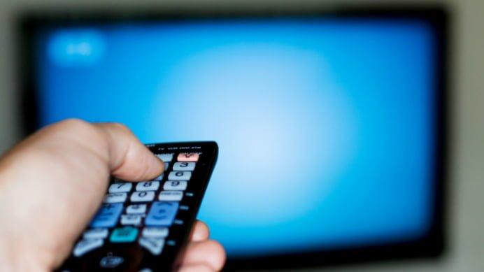 Mai multe institutii media, amendate – VEZI MOTIVUL
