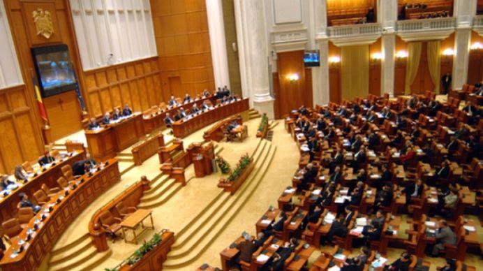 Parlamentarii MUTILEAZA Codul Penal in INTERESUL lor!