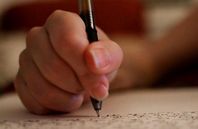 Textul in limba romana pe care 95% dintre absolventii de liceu nu reusesc sa-l citeasca!