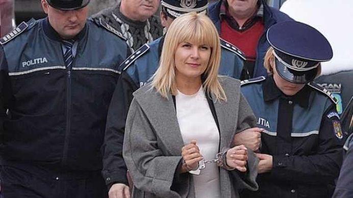Cum a luat Elena Udrea un credit de 3 milioane de euro, fara rate si FARA DOBANDA! BNR: Situatia este PENALA!