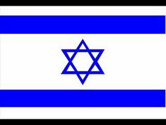 """INCREDIBIL! Imnul Israelului este COPIAT dupa un cantec romanesc:  """"Cucuruz cu frunza-n sus""""!"""