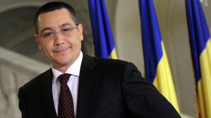 Victor Ponta si-a DAT DEMISIA!
