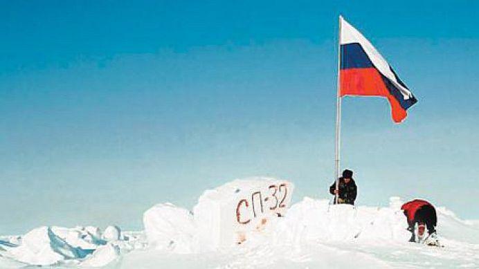Revendicare INCREDIBILA a Rusiei: Polul Nord este al NOSTRU!