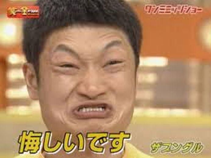 TOPUL celor mai socante legi IN VIGOARE in Japonia!