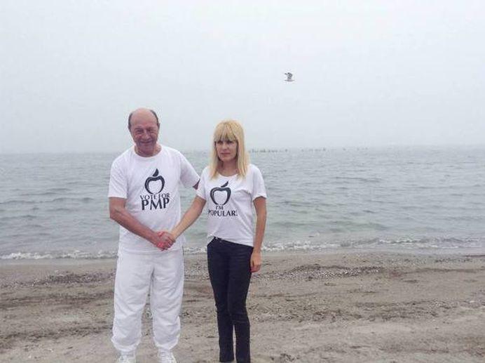 AUDIO-VIDEO – Inregistrare SECRETA cu Elena Udrea, facuta publica! Dezvaluri SOCANTE  despre Basescu!