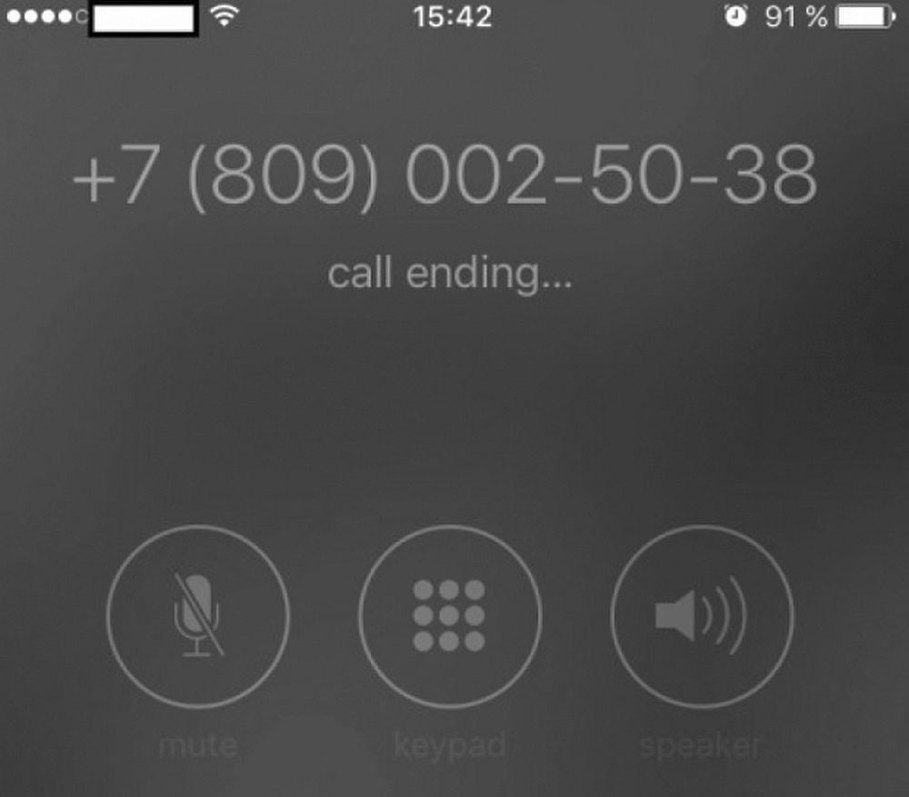 Noteaza-ti acest NUMAR DE TELEFON! E cea mai mare TEAPA daca te suna!