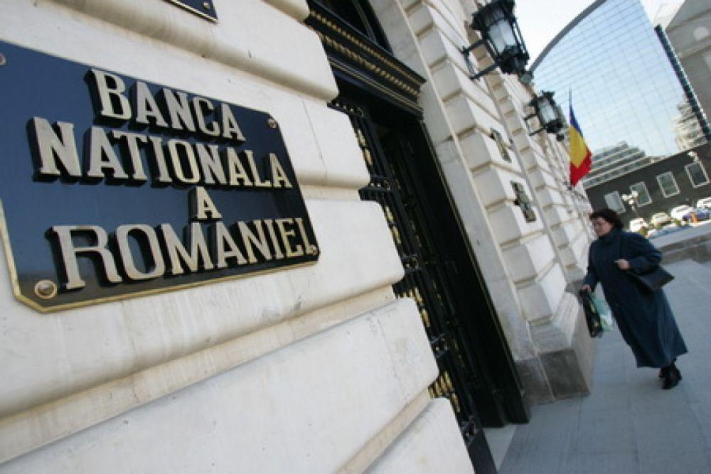 Tu stii ce fac banii tai? Doua banci din Romania FUZIONEAZA!