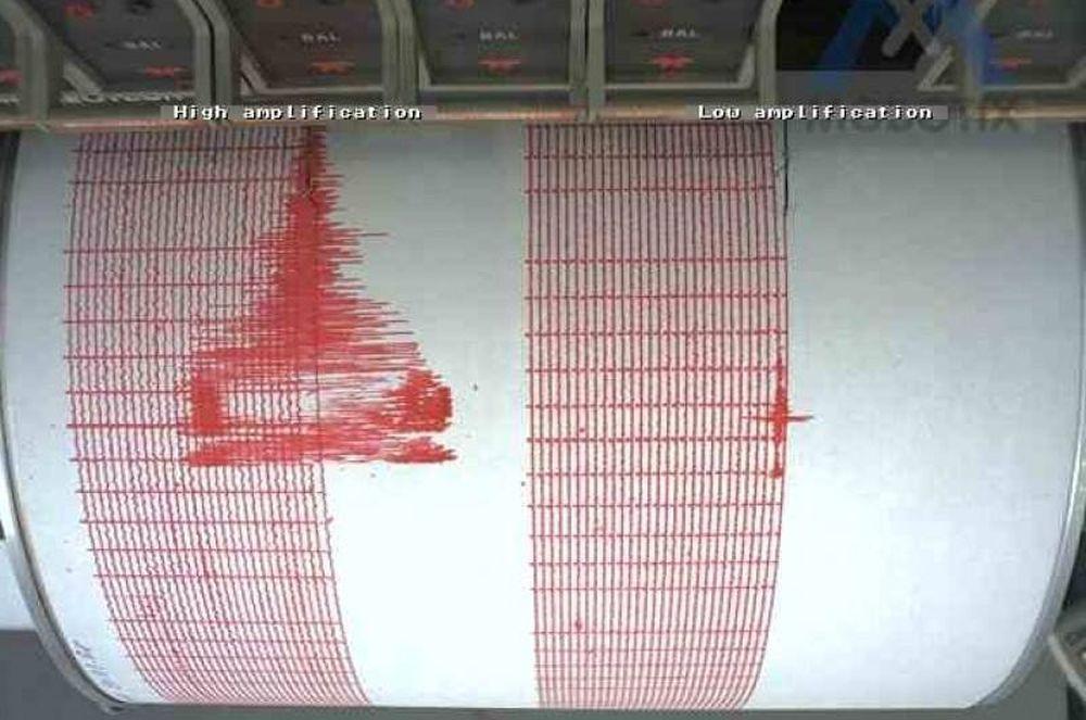 Marmureanu: Viitorul mare cutremur va fi în 2040!