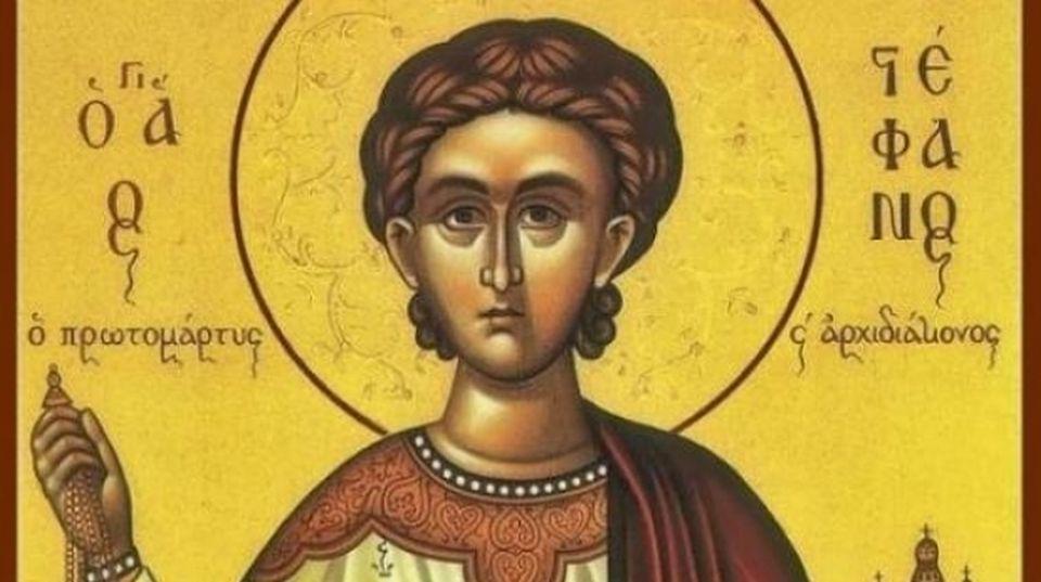 Astazi este ziua Sfantului Stefan! Ce n-ar trebui sa faci niciodata in a treia zi de Craciun!