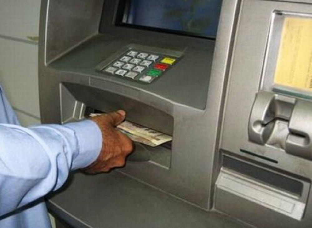 O mare banca din Romania a fost scoasa la vanzare!