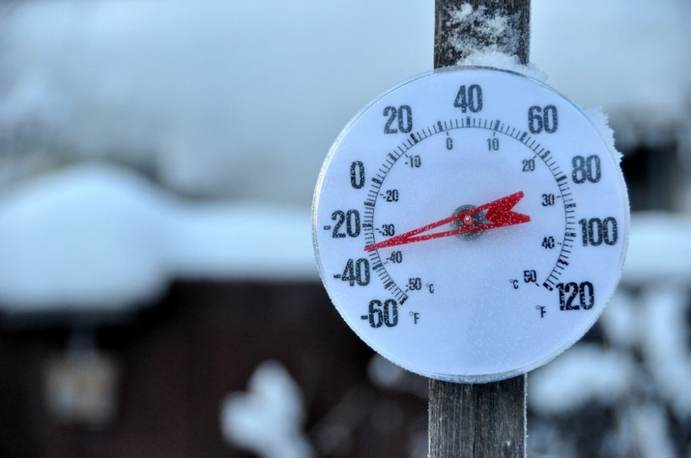Minus 31 de grade in aceasta dimineata in Romania! Cea mai GEROASA noapte din aceasta iarna!