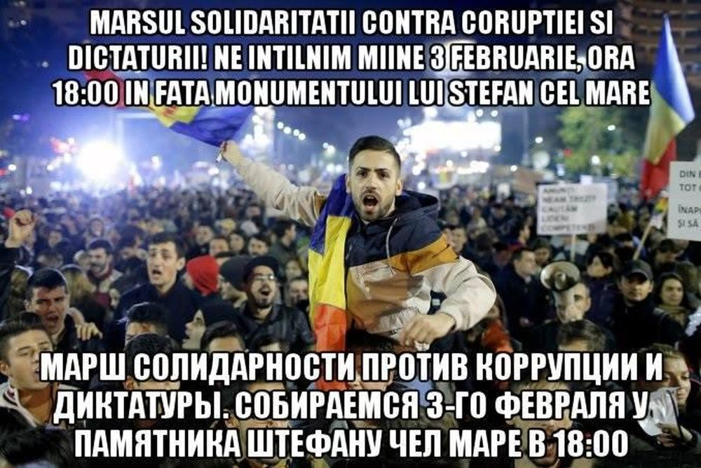 """""""Doua state, aceiasi hoti!"""". Bulgarii si moldovenii anunta PROTESTE DE STRADA in semn de sustinere pentru lupta anticoruptie din Romania!"""