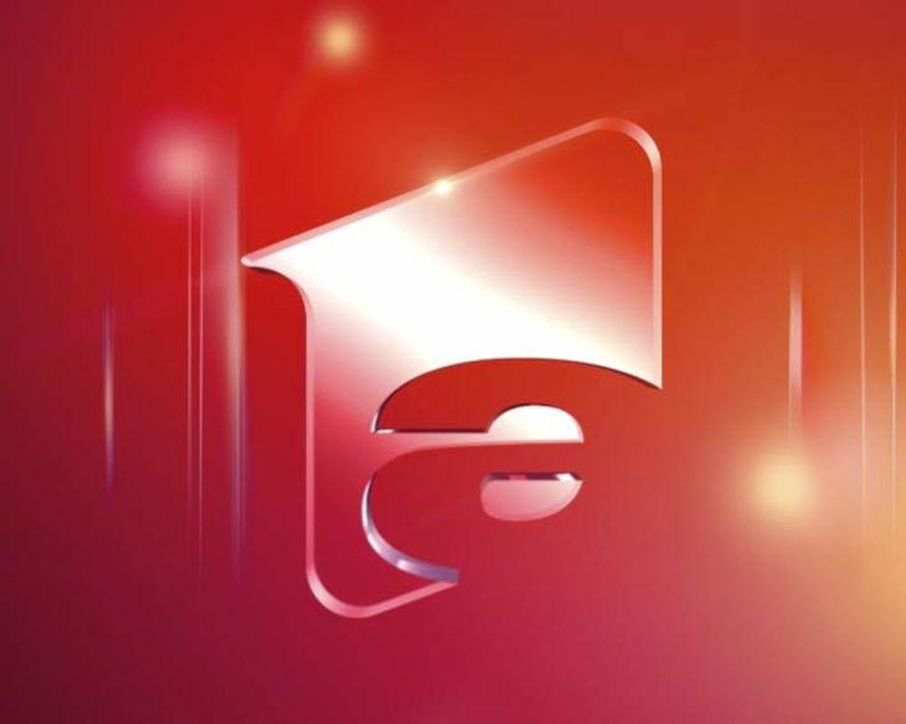 Soc la Antena 1! O vedeta a postului a fost condamnata la inchisoare!
