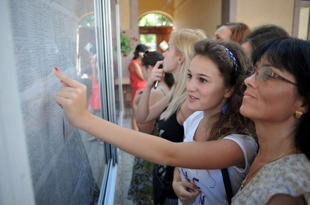 Ministerul Educatiei anunta schimbari la Bacalaureat!