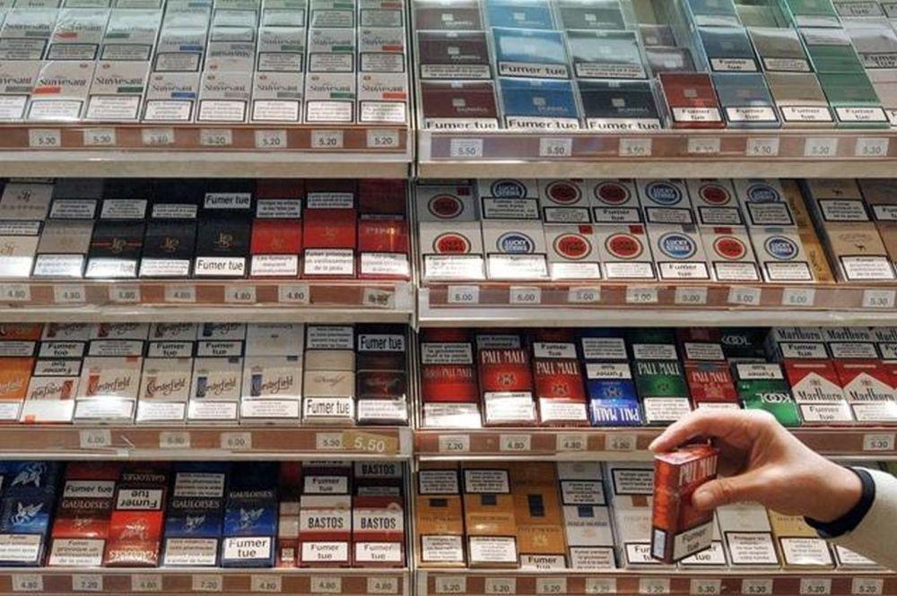 Incepand de maine mai multe pachete de tigari DISPAR de pe piata!