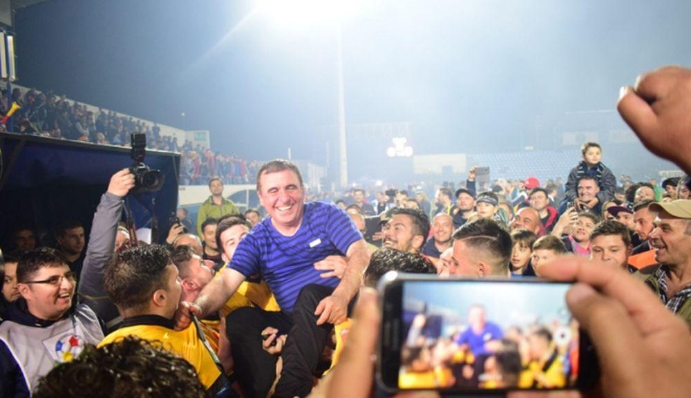 LPF a facut praf campionatul! Steaua va fi campioana in sezonul 2016-2017!